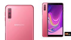 เปิดตัว Samsung Galaxy A7 2018 รุ่นแรกของซัมซุงที่มีกล้องหลัง 3 ตัว