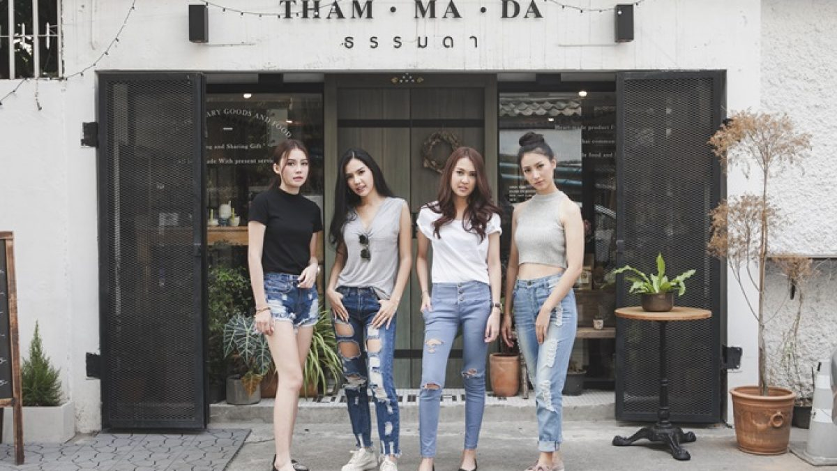 ร้านน่านั่งถูกใจชาวมอ Tham.ma.da Shop