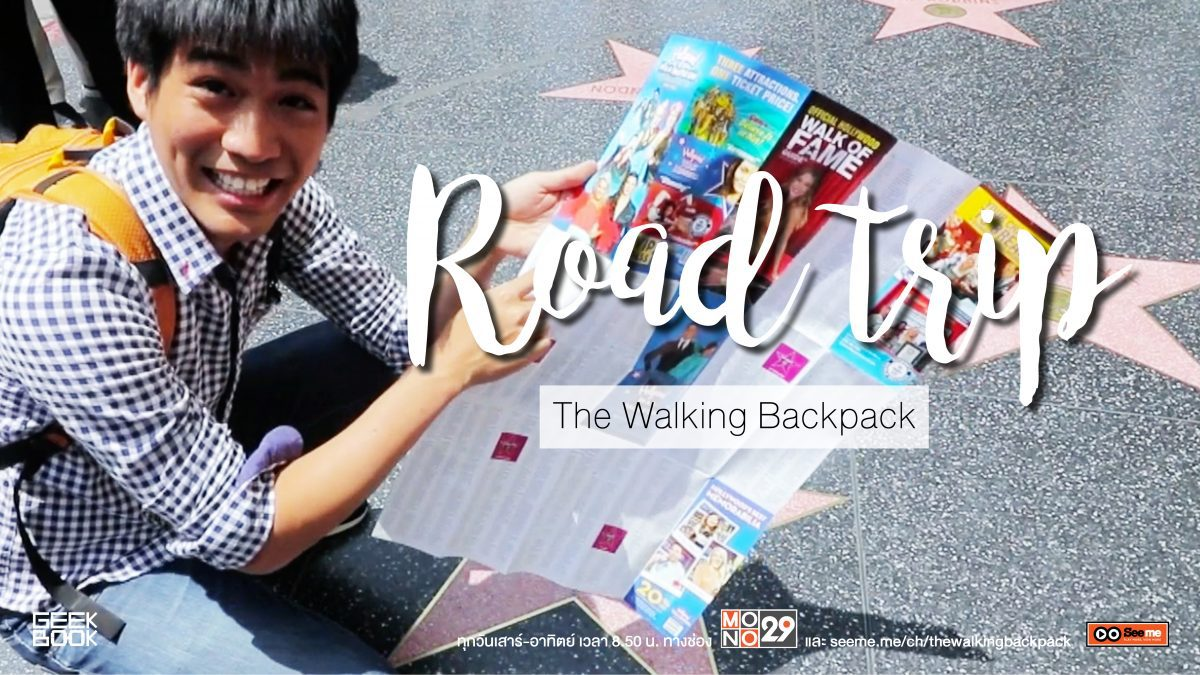 Road Trip: The Walking Backpack EP.8