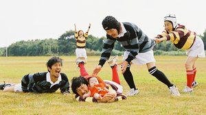 รูปถ่ายครอบครัวแนวใหม่ โดยช่างภาพชาวญี่ปุ่น
