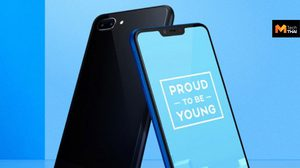 Realme C2 คาดเปิดตัวพร้อม Realme 3 Pro สัปดาห์หน้า หลังพบสเปคหลุด