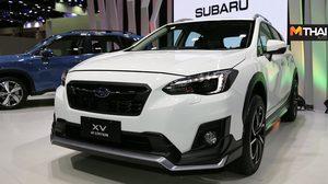 Subaru เผยโฉมชุดแต่งต้นแบบ Subaru XV GT Edition Prototype