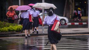 อุตุฯ ประกาศฉบับ 9 'พายุมูน' ยังส่งผลกระทบ ทำฝนตกหลายพื้นที่