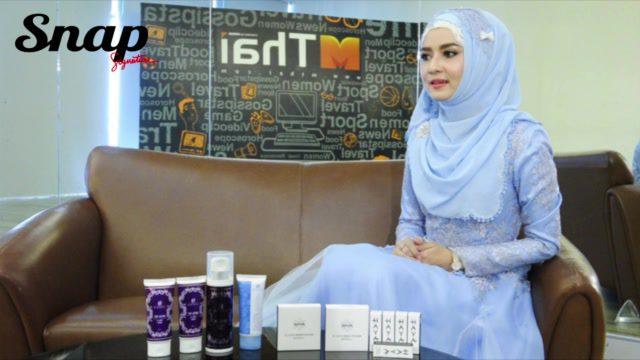 สไตล์การแต่งตัว อาลียา สาลีหมัด เจ้าของธุรกิจแบรนด์ Hayalita