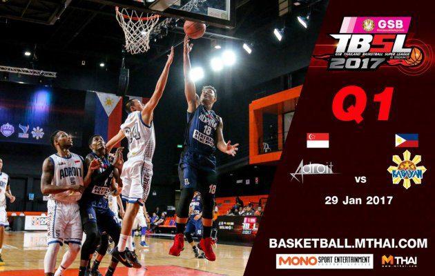 การแข่งขันบาสเกตบอล GSB TBSL2017 คู่ที่2 Adroit (Singapore) VS  Kabayan (Philipines) Q1  29/01/60