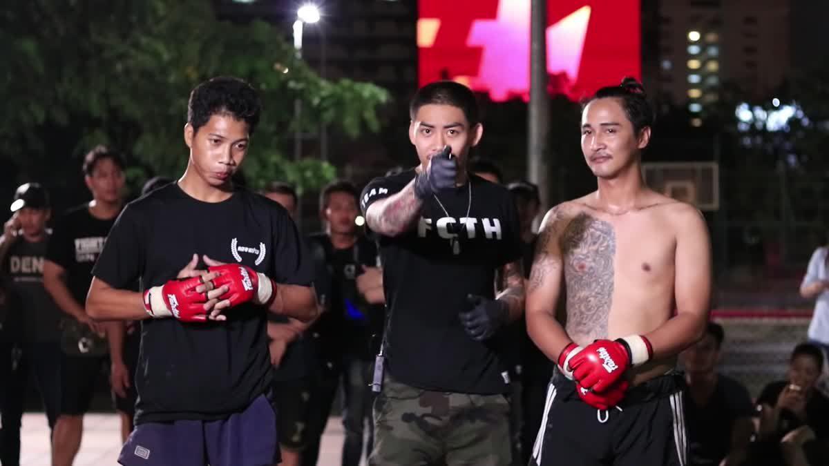 Fight Club Thailand ข้างถนนไว้อาลัย วา คลองเปรม x หมู อวกาศ (special) คู่ที่ 133