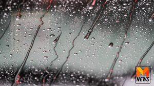 อุตุฯ เผยไทยตอนบนสภาพอากาศแปรปรวน-กทม.มีฝน 30%