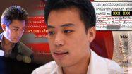 หมดแล้วความไว้ใจ !! นักเปียโนไทยเปิดใจ ถูกแกล้งจนหลุดชิงตำแหน่งคณบดี ม.ดัง