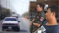 หนุ่มเทศบาลอ้างเมายาแก้แพ้ขับเก๋งปิดทางรถกู้ชีพ ตำรวจสั่งปรับ 500 บาท
