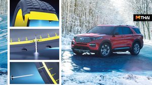 2020 Ford Explorer ใช้ยาง Michelin Selfseal หมดปัญหา ยางรั่ว จากตะปู