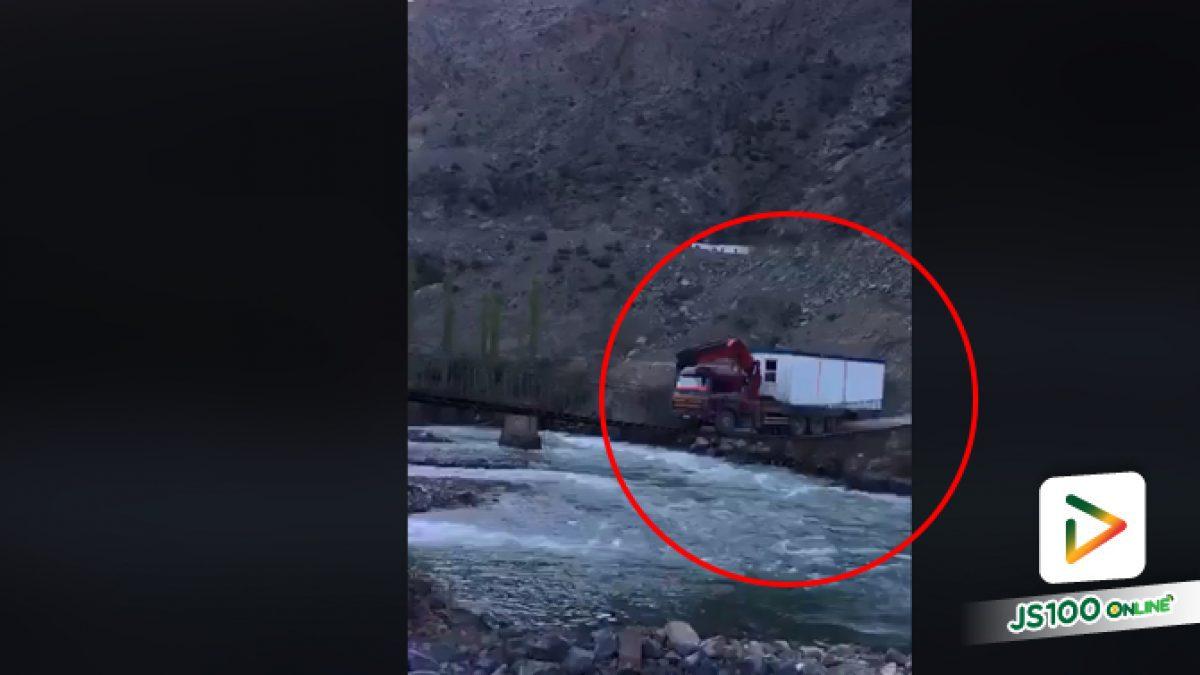 คลิปรถบรรทุกข้ามสะพานแขวนไม้ จากต่างประเทศ (11-06-61)
