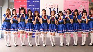 โยชิโมโต้ฯ เตรียมเสิร์ฟคอนเท้นต์ของสาวๆ SWEAT16 ผ่านไลฟ์สตรีมมิ่งทวิช