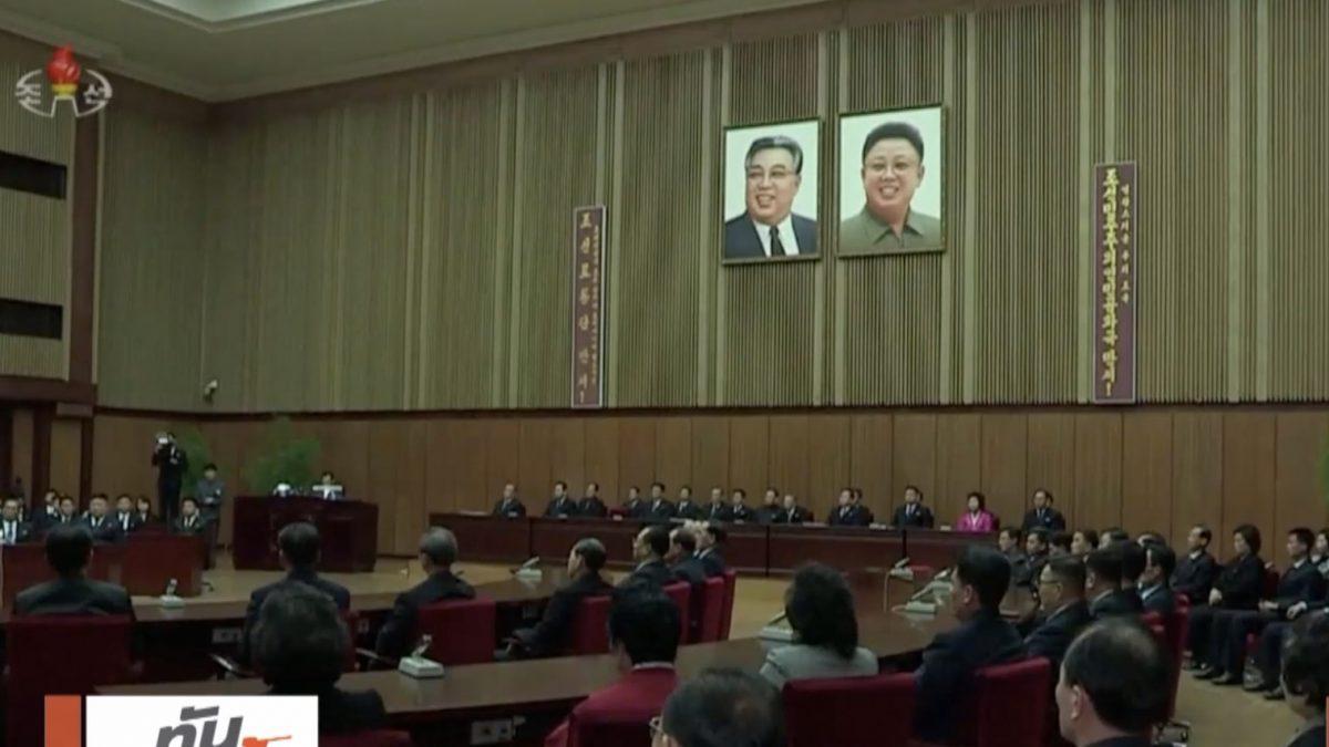 เกาหลีเหนือหนุนแนวคิดรวมชาติ