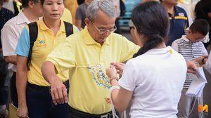 ประชาชนรับเสื้อพระราชทานกิจกรรม Bike อุ่นไอรัก วันแรกคึกคัก