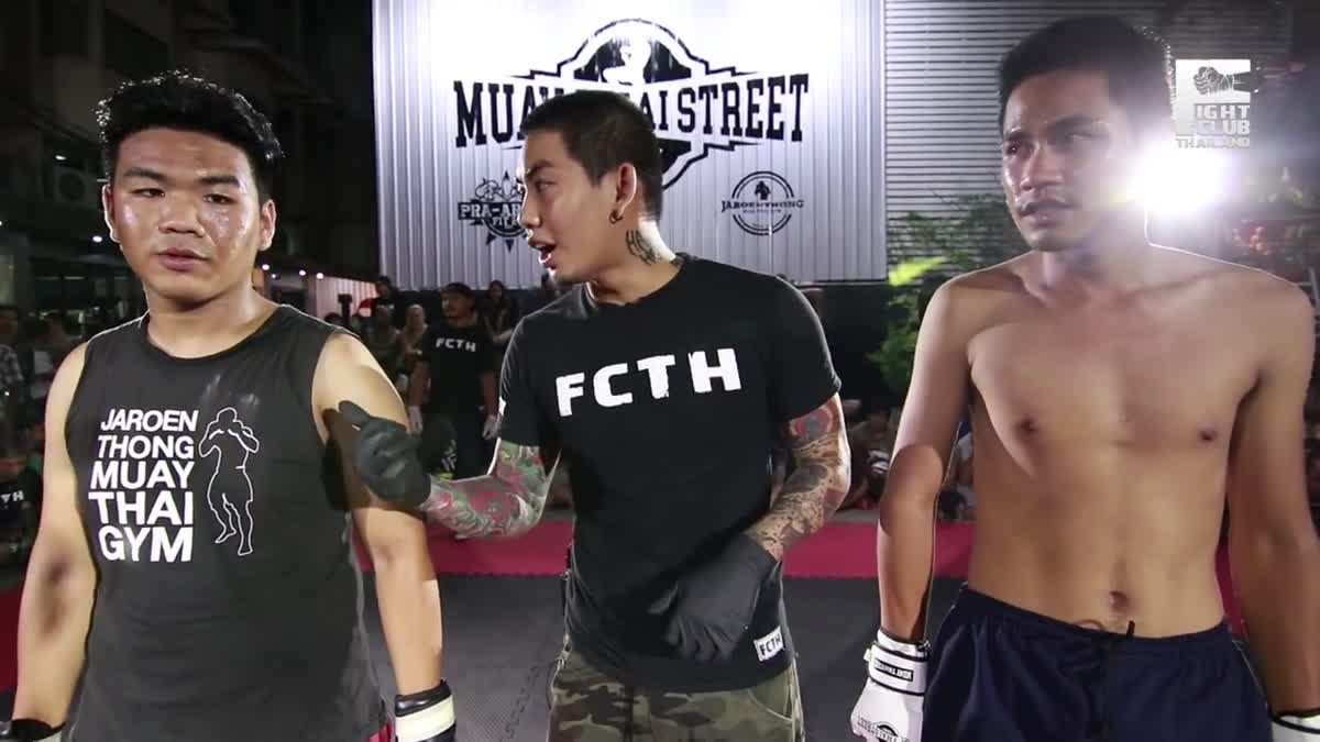 Fight Club Thailand สงกรานต์สาดหมัด แบงค์(Bang) x หลง(Long) คู่ที่255.mp4