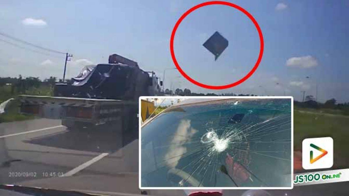 รถบรรทุกหนอ.. ถ้าแผ่นเหล็กฉากทะลุผ่านกระจกมาล่ะก็
