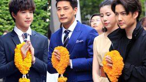 ป้อง-เอสเธอร์ นำทีมบวงสรวงละคร เดจาวู รักย้อนเวลา