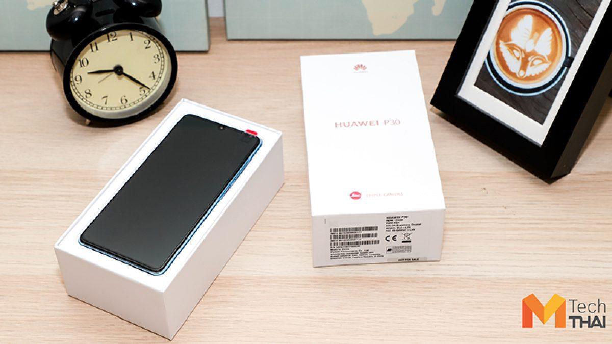 รีวิว Huawei P30 สมาร์ทโฟนรุ่นใหม่ ไฮแอนด์ด้วยกล้อง Leica ซูมสุด 30 เท่า