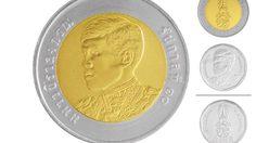 ภาพเหรียญกษาปณ์ รุ่นแรกในสมัย ร.10 เริ่มใช้ 6 เม.ย. นี้