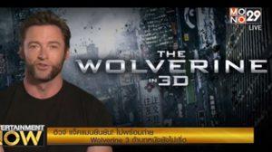 Wolverine ภาคต่ออาจเลื่อน!? ถ้าบทหนังยังไม่เลิศ