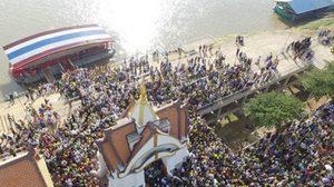 คนไทย-ลาว นับแสน ร่วมอัญเชิญพระอุปคุตขึ้นจากแม่น้ำโขง