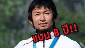 ชั่วร้ายขั้นสุด! ฉาว นักกีฬาเรือพายญี่ปุ่น วางยาคู่แข่งจนไม่ผ่านตรวจ โด๊ป