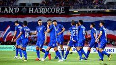 แฟนบอลรอลุ้น! ไทยจับมือเมียนมา ขอจัดฟุตบอลโลก U20