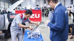 Isuzu จัดการแข่งขันทักษะด้านการขายและบริการหลังการขาย ให้กับผู้จำหน่าย Isuzu ทั่วประเทศ