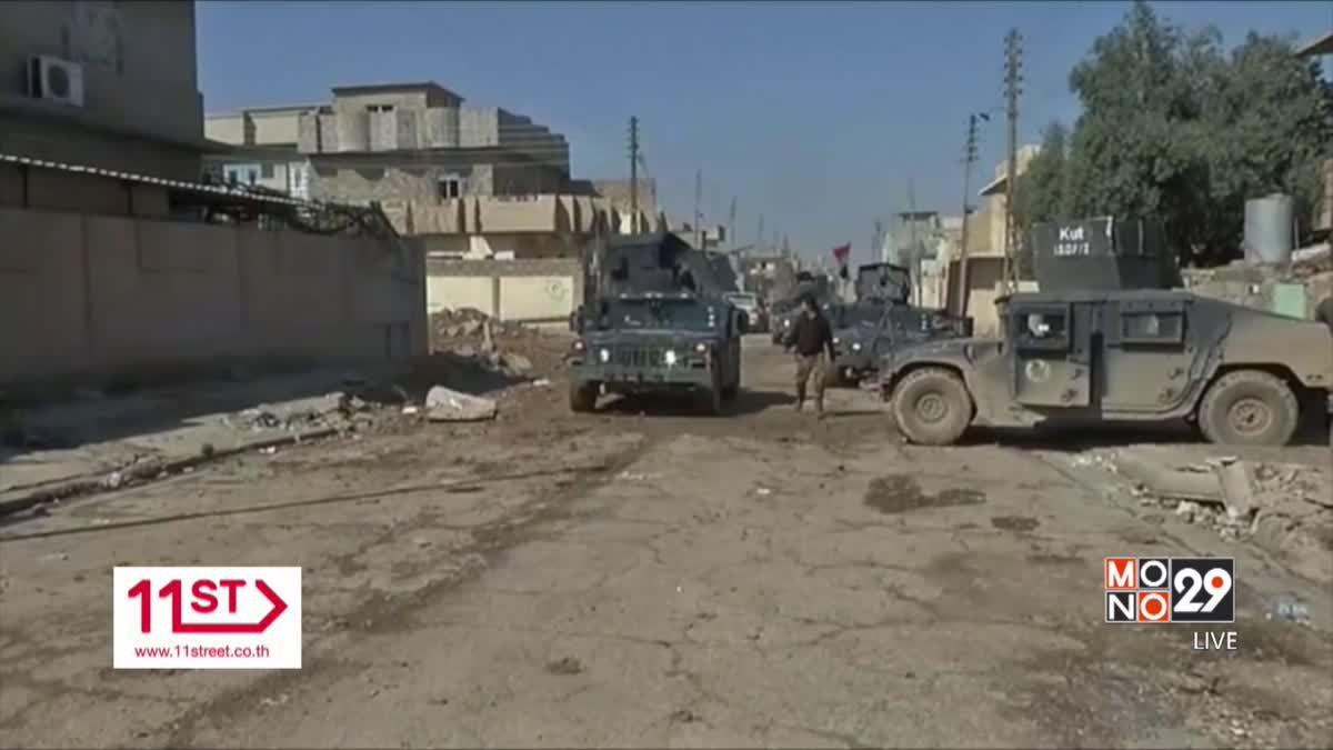 อิรักทวงคืนเมืองโมซุลรอบใหม่