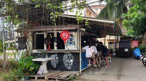 ร้านกาแฟ ไทยบ้านกาแฟโบราณ