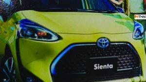 หลุดภาพโบรชัวร์ Toyota Sienta Facelift 2019 จากสื่อญี่ปุ่น