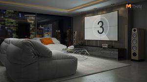 ไขข้อสงสัยอยากสร้าง ห้องดูหนังในบ้าน ต้องเตรียมอะไรบ้าง?