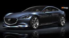 Mazda ประกาศยุทธศาสตร์เทคโนโลยีรถพลังงานไฟฟ้า ที่ปลุกเร้าอารมณ์และตัวตน