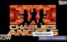 Charlie's Angels ฉบับรีบูธประกาศเปิดกล้องถ่ายทำ