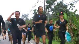 ตูน บอดี้สแลม เริ่มวิ่งเบตง-แม่สาย เจ้าหน้าที่กว่า 400 นาย รักษาความปลอดภัย