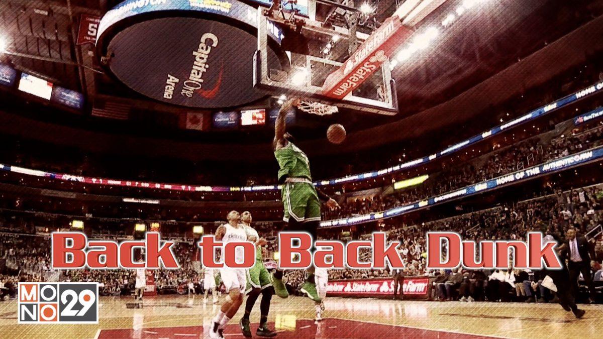 Back to Back Dunk