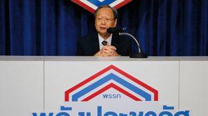สนธิรัตน์ ยินดี 'ชาติไทยพัฒนา' เติมรบ.255 เสียง ชี้ประชาชนเชื่อมั่นรัฐบาล หนุนแก้ปากท้อง