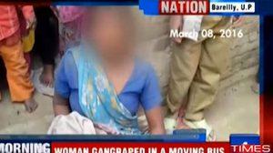หญิงอินเดีย ถูกคนชั่วรุมโทรมต่อหน้าลูกสาว จับลูกทารกโยนทิ้งดับ