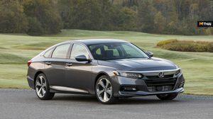 Honda Accord ใหม่ เจนฯ 10 คว้ารางวัลจากหลากหลายสถาบันชั้นนำระดับโลก