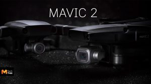 เปิดตัว DJI Mavic 2 Pro และ Mavic 2 Zoom มาพร้อมกล้อง Hasselblad แบรนด์กล้องชื่อดัง
