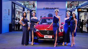 Miss Grand Thailand 2018 เยี่ยมชมนวัตกรรมอัจฉริยะ i-SMART ที่งาน MG Expo 2018
