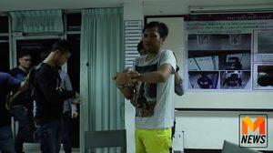จับแล้วไอ้หื่นล็อคคอเด็ก 15 หวังข่มขืน คอนโดเมืองทองธานี