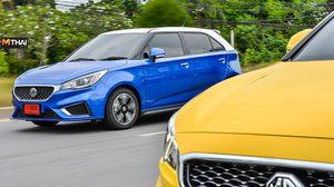 ALL NEW MG3 ขับเคลื่อนความสนุกในเส้นทาง พร้อมระบบสั่งการอัจฉริยะ i-Smart สุดล้ำ