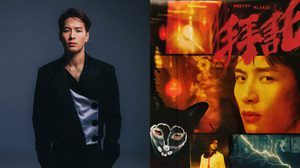 "Jackson Wang ร่วมงาน Galantis ส่งซิงเกิลใหม่ ""Pretty Please"" กำกับ เขียนบท และตัดต่อเอง"