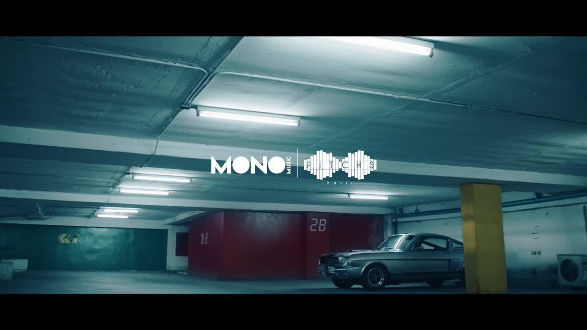 ไม่อาจหยุดยั้ง - MIEW (BOOM BOOM CASH) [MV TEASER]