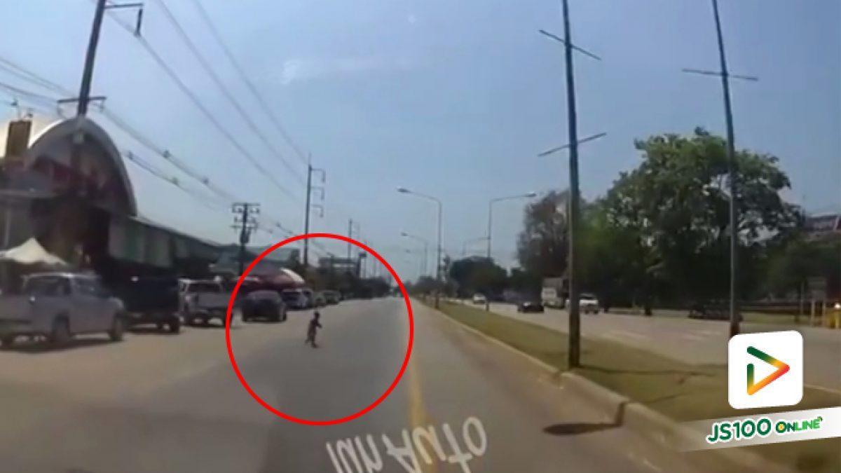 คลิปเด็กเล็กวิ่งออกออกมาตัดหน้ารถบนถนนใหญ่ จ.สระแก้ว (11-04-61)