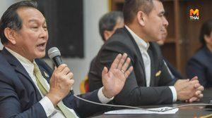 'ม.กรุงเทพธนบุรี' ปฏิเสธข่าวลือ ขายหุ้นให้ทุนจีน