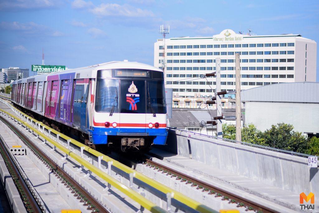 รถไฟฟ้าสายสีเขียว