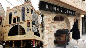 สาวกแฮร์รี่กรี๊ดหนัก คาเฟ่เปิดใหม่ King's Cross ธีม Harry Potter ที่เกาหลีใต้