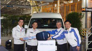 Toyota เดินหน้าเปิดสายการผลิตรถตู้ Commuter รุ่นใหม่